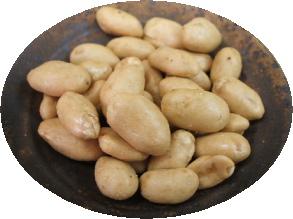 豆菓子 ピーサリー 落花生 ピーナツ