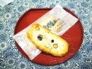 黒豆おかき(400円)